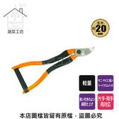 太丸剪定鋏(剪錠鋏)N-162(日本原裝進口NISHIGAKI西垣螃蟹