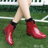 雨鞋 女士雨鞋 短筒防滑雨鞋女防水鞋平底膠鞋 喵小姐