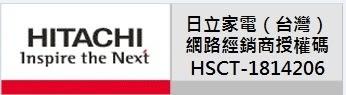【24期0利率+基本安裝+舊機回收】HITACHI 日立 670L 六門變頻電冰箱 R-X670GJ 玻璃鏡 RX670GJ 公司貨
