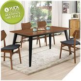 【YUDA】 綺麗  5尺 餐桌   /  休閒桌  J9M 943-2