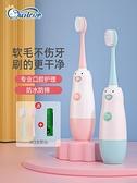 電動牙刷 兒童電動牙刷1-2-3-6-10歲以上寶寶嬰兒幼兒一歲自動小孩護齒軟毛 夢藝家