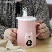 馬克杯 創意卡通杯子陶瓷杯咖啡牛奶杯情侶杯大容量水杯可愛馬克杯帶蓋勺〖夢露時尚女裝〗