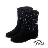 【韓國T2R】奢華水鑽真皮內增高短靴7cm(5600-0081)