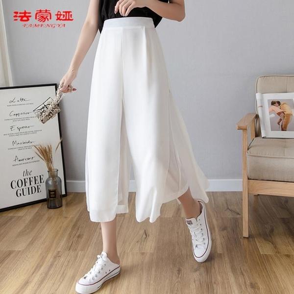 冰絲雪紡闊腿褲高腰垂感夏季薄款七分褲裙大尺碼新款時尚潮顯瘦洋氣