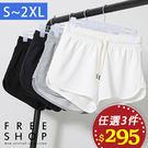 運動短褲 Free Shop【QFSZQ...