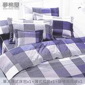 夢棉屋-台製40支紗純棉-加高30cm薄式單人床包+薄式信封枕套+單人鋪棉兩用被-格子趣-藍