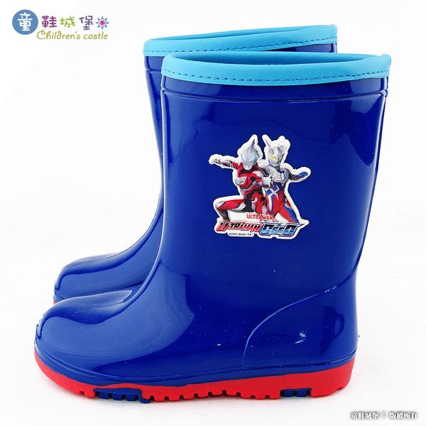 童鞋城堡-超人力霸王 捷德 帥氣雨鞋 UM8870 藍