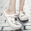 洞洞鞋洞洞鞋女夏季外穿厚底情侶防滑軟底透...