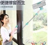 擦玻璃器家用雙面擦高樓清潔工具雙層搽窗戶玻璃刮刷神器高層清洗 范思蓮恩
