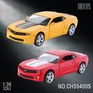【瑪琍歐玩具】1:36 Chevrolet Camaro 授權合金迴力車/CH554005