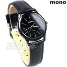 mono 簡約 高雅 設計美學 藍寶石水晶 真皮錶帶 小羊皮 女錶 IP黑電鍍 5003BIP槍小