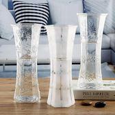 養富貴竹子的花瓶簡約干花百合玻璃花瓶擺件透明客廳水培插花大號 挪威森林