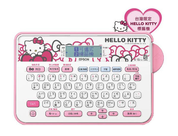 EPSON LW-200KT Hello Kitty 隨身標籤機 姓名貼紙 分類標示 創意包裝 客製化 愛普生 公司貨 原廠保固一年
