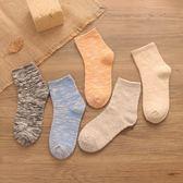 襪子男長襪 季純棉復古名族風男生襪子防臭吸汗全棉中筒襪男襪夏 藍嵐
