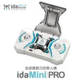 Ida drone mini PRO 三電版 迷你空拍機 遙控飛機 內鍵鏡頭 附遙控器