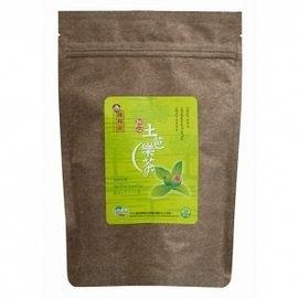 紅心土芭樂茶--[夾鍊袋] Red-Pulp Guava Tea--[Ziplock Bag Packing]