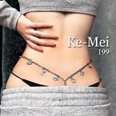 克妹Ke-Mei【AT68456】Ciseonik歐美辣妹奢華水鑽字母鍊可拆御美臀內褲