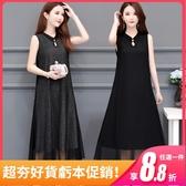 網紗改良旗袍式洋裝女夏季遮肚減齡貴夫人闊太太打底長裙媽媽穿 XL-5XL 雙十二8折