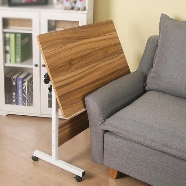 電腦桌懶人桌台式家用床上書桌簡約小桌子簡易摺疊桌可移動床邊桌 NMS 幸福第一站