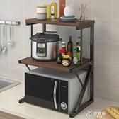廚房置物架臺面調料架多層收納架烤箱廚房用品家用微波爐置物YYS 【快速出貨】