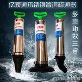 疏通下水道工具皮搋子一炮通廁捅馬桶吸蹲便器氣壓式高壓疏通器 全館免運