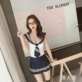 情趣內衣性感學生裝水手服短裙女主播制服極度誘惑夜店激情套裝 PA16334『男人範』