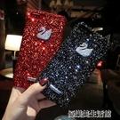 蘋果7plus手機殼閃粉女日韓國iphone6s套歐美潮流大氣8奢華紅水鑽 【優樂美】