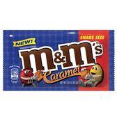 M&M S焦糖牛奶巧克力80.2g【愛買】