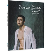 Forever.Young 吳承洋首本攝影寫真photobook