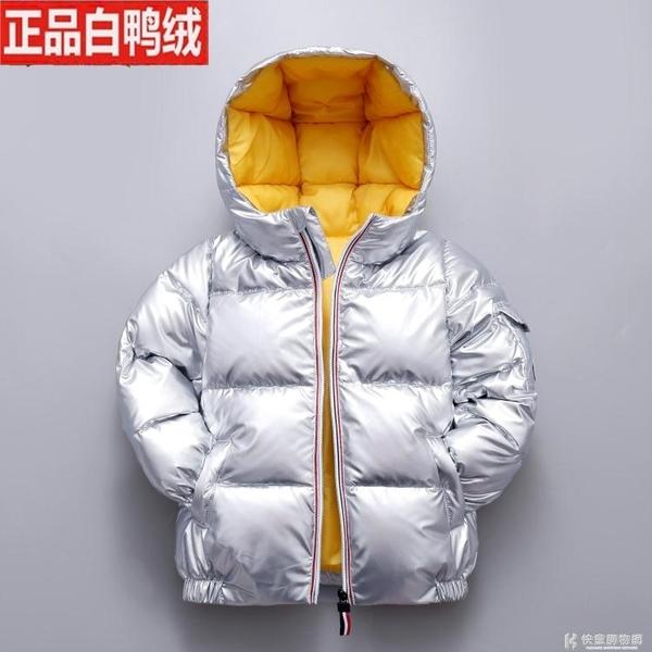 兒童棉服系列 兒童羽絨服男童女童寶寶銀色外套加厚中大童連帽童裝冬季 快意購物網