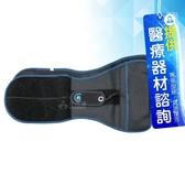 來而康 重維 軀幹裝具 IH 易拉型 護腰 E型 9吋 護具(S/L/XL)