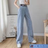 胖MM天絲牛仔寬褲女2020春夏季薄款高腰寬鬆鬆緊腰拖地褲直筒垂感褲 3C數位百貨