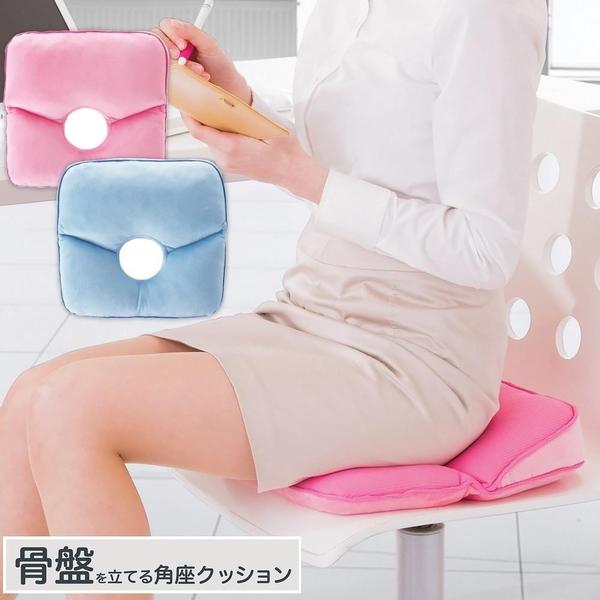 【南紡購物中心】雙面雙材質。低反發自然傾斜舒壓坐墊/椅墊