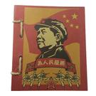 【收藏天地】台灣紀念品*懷舊系列麻繩筆記本-為人民服務