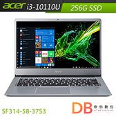 acer 宏碁 Swift 3 SF314-58-37S3 14吋 i3-10110U Win10 FHD 筆電(6期0利率)
