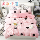 Artis台灣製【合版B1】雙人床包+枕...