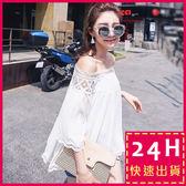 梨卡 - 韓國性感一字領蕾絲上衣 - 海邊度假沙灘比基尼外搭罩衫鏤空罩衫上衣C6111