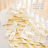 純棉紗布初生嬰兒抱被新生兒包被夏季寶寶包巾產房包布裹春秋薄款