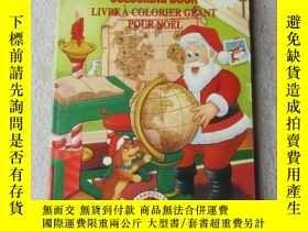二手書博民逛書店Christmas罕見Jumbo Colouring BookY