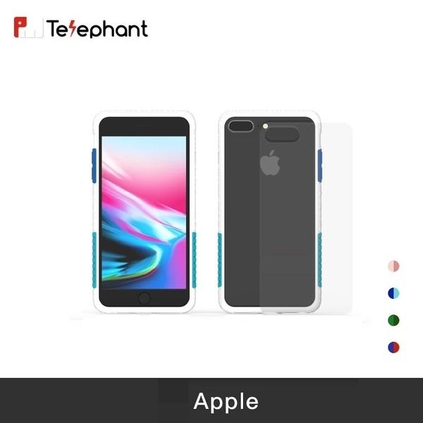 【實體店面】Telephant太樂芬 iPhone X / XS / XR / XS MAX NMDER 抗汙防摔手機殼 (白框/黑框)