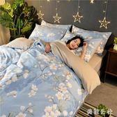 床包組女棉質四件套1.8m床單水洗棉床上用品被套單人zzy5419『美鞋公社』