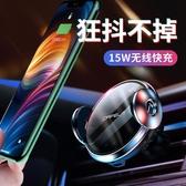 卡斐樂 車載手機支架無線充 電動車載無線充電器 15W快充自動感應(快速出貨)