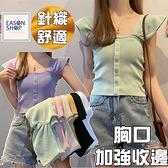 EASON SHOP(GQ0546)韓版甜美風純色短版露肚臍排釦露鎖骨方領荷葉邊短袖針織衫T恤女上衣服顯內搭