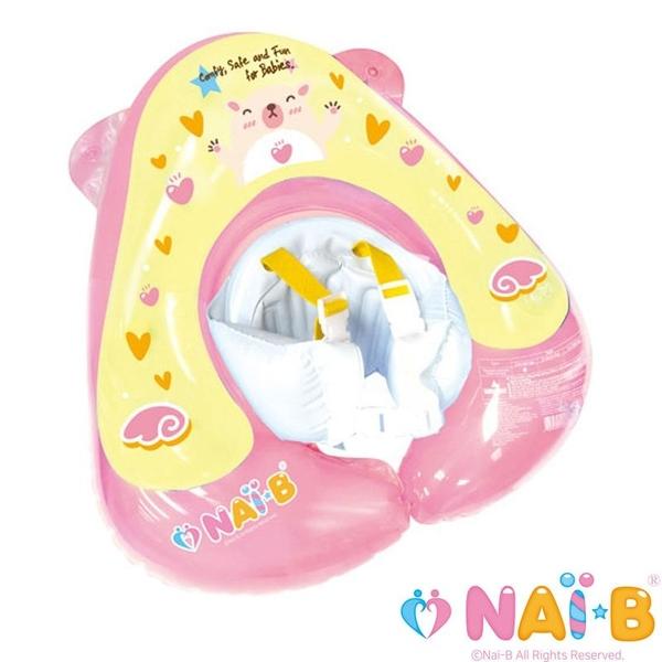 NAIB 奈比 嬰兒趴式泳圈-粉色[衛立兒生活館]
