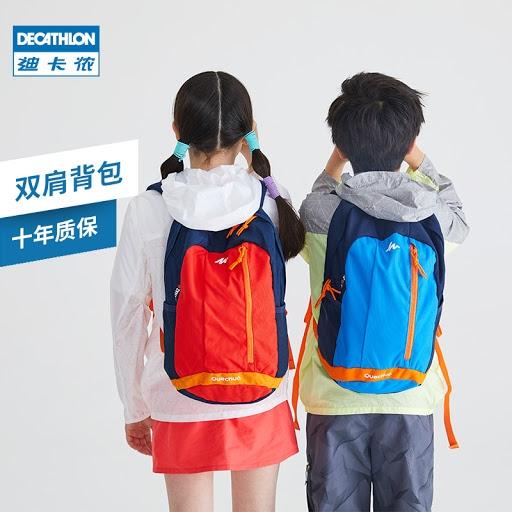 後背包 迪卡儂官方旗艦店官網兒童運動背包輕便登山包雙肩包學生書包KIDD 滿天星