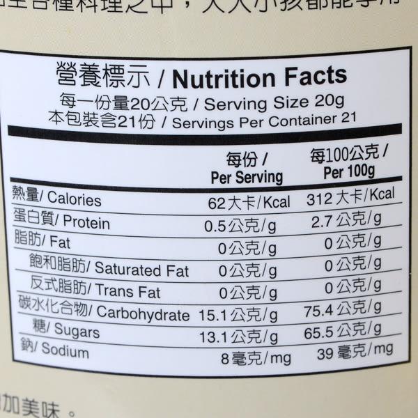 台灣【紅布朗】超大無籽葡萄乾 420g