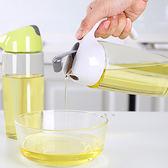 萬年利油壺家用防漏玻璃油瓶油罐醬油罐瓶調料瓶醋壺廚房用品 芥末原創