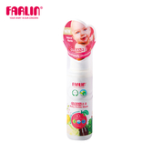 【FARLIN】植物性蔬果玩具奶瓶清潔劑(隨身瓶)(100ml)
