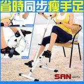 手足訓練器健身車兩用手腳訓練機臥式健身車美腿機器材腳踏車運動另售踏步機跑步機啞鈴懶人車