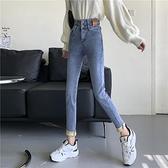 加絨加厚小腳鉛筆牛仔褲女2021年新款秋冬高腰緊身顯瘦百搭長褲子 貝芙莉